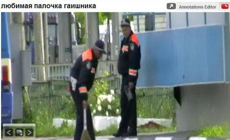 гаишники жгут )))